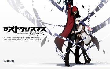 GUILTY.CROWN-.Lost.Christmas.full.1003322