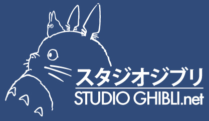 Studio_Ghiblinet_Logo