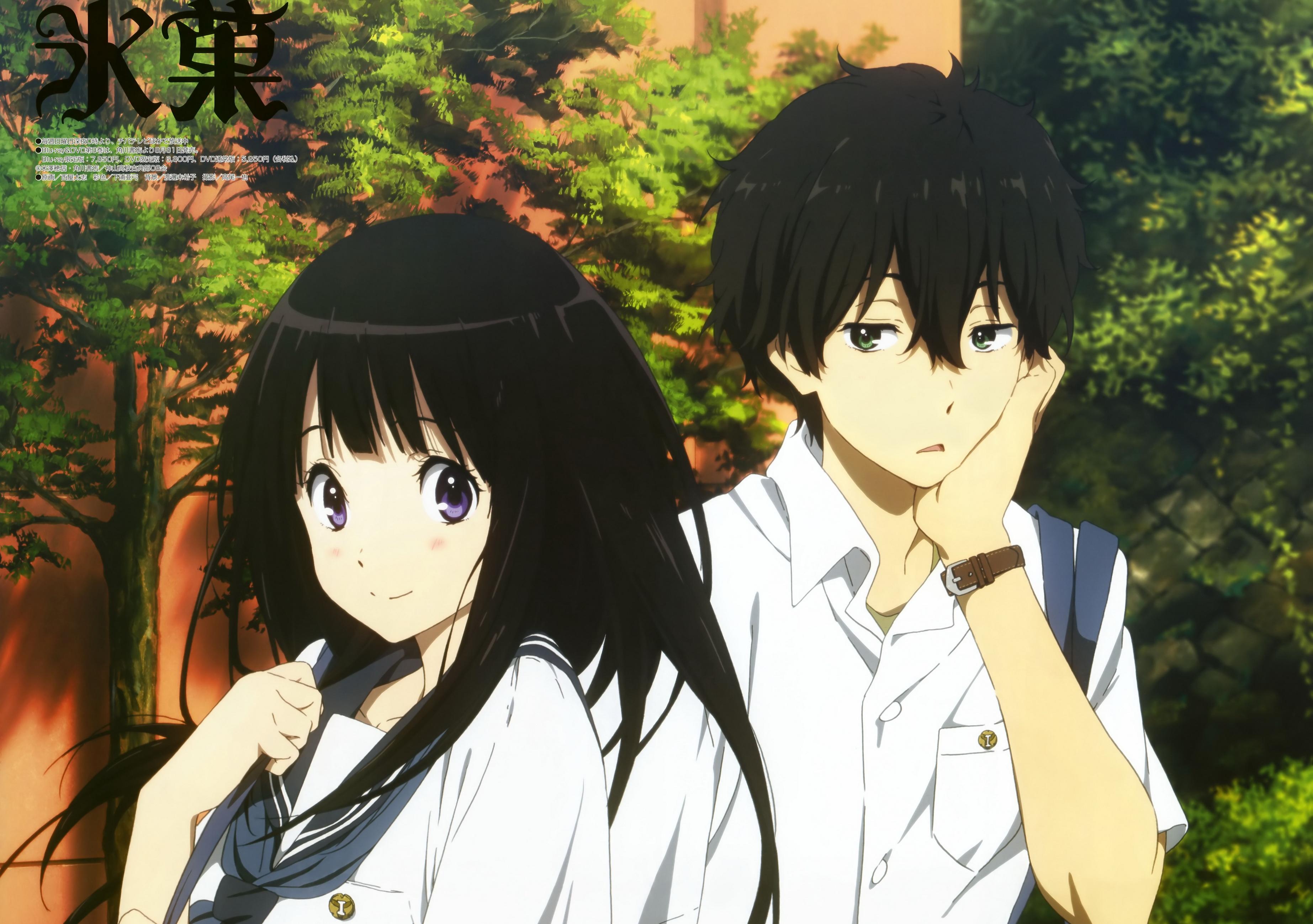 Hyouka   Anime No Sekai