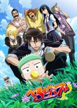 Beelzebub_Anime